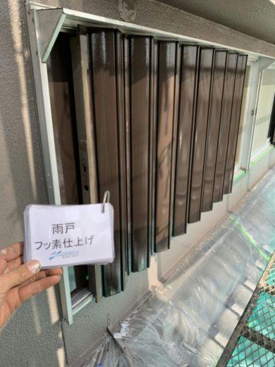 奈良大和高田市U様 外壁塗装工事 付帯部のフッ素仕上げ(雨戸)