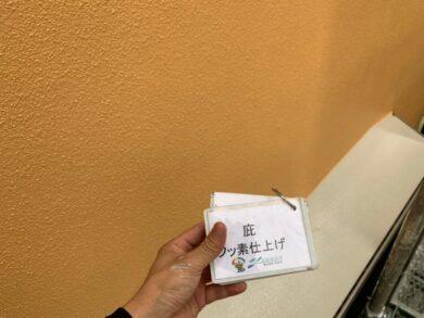 奈良北葛城郡王寺町S様邸 外壁塗装・防水工事 庇フッ素仕上げ