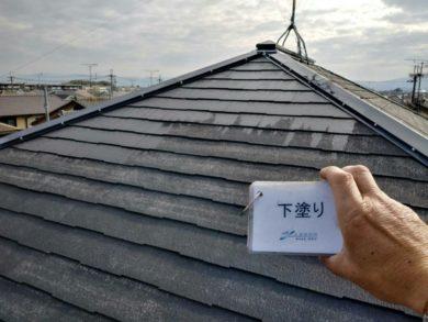 奈良香芝市S様 外壁塗装・屋根塗装 屋根塗装 下塗り