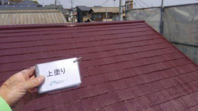 奈良北葛城郡王寺町H様 屋根塗装工事 屋根塗装上塗り