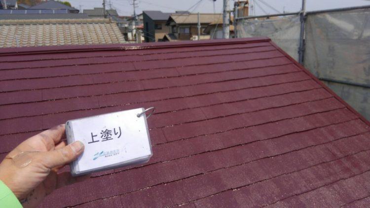 奈良北葛城郡王寺町H様 屋根塗装工事 施工後の写真