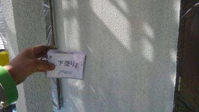 奈良香芝市M様 外壁塗装工事 外壁塗装 下塗り