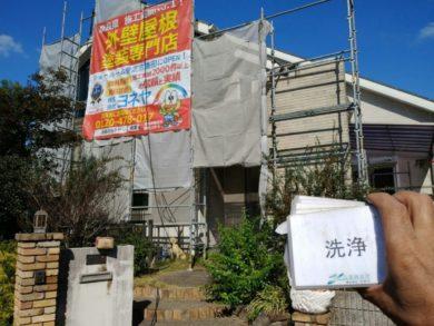 奈良生駒市M様邸 外壁塗装・屋根塗装・外塀塗装・防水工事 高圧洗浄