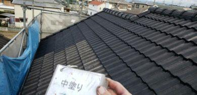 奈良香芝市Y様 外壁塗装・屋根塗装・防水工事 屋根塗装 中塗り