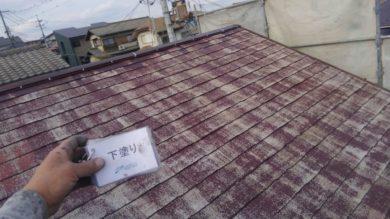 奈良北葛城郡王寺町H様 屋根塗装工事