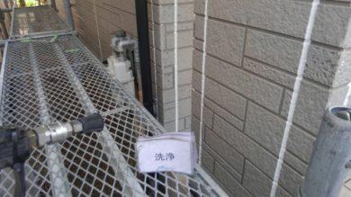 奈良・奈良市M様 外壁塗装・防水工事 高圧洗浄