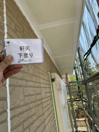 奈良香芝市K様邸 外壁塗装・屋根塗装・防水工事 軒天下塗り