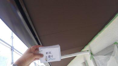 奈良生駒郡三郷町F様邸 外壁塗装・屋根塗装 軒天 上塗り