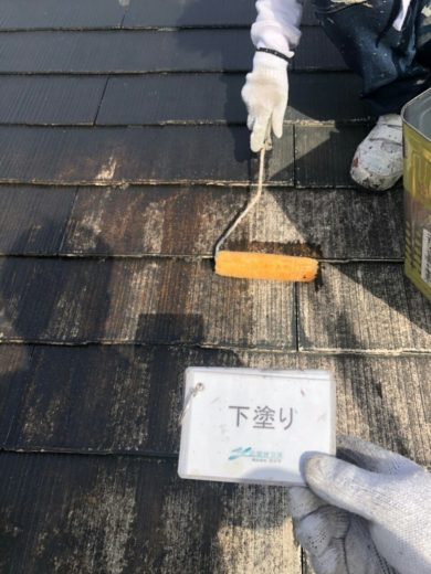 奈良・橿原市K様邸、外壁塗装・屋根塗装 屋根部塗装 下塗り