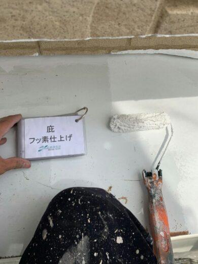 奈良香芝市K様 外壁塗装・屋根塗装・防水工事 庇フッ素仕上げ