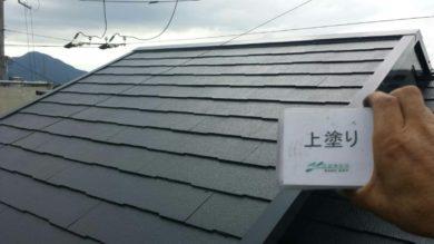 奈良大和高田市Y様 外壁塗装・屋根塗装・ベランダ防水工事 屋根上塗り