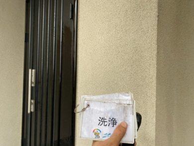 奈良大和高田市O様邸 外壁塗装・屋根塗装・防水工事 外壁高圧洗浄