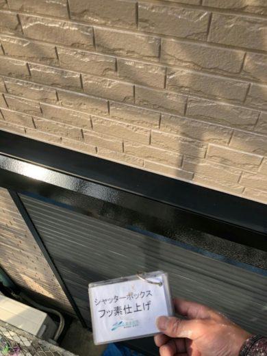 奈良・橿原市K様邸、外壁塗装・屋根塗装 付帯部のフッ素仕上げ(シャッターボックス)