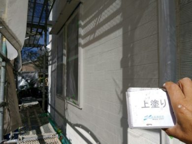 奈良生駒市M様邸 外壁塗装・屋根塗装・外塀塗装・防水工事 外壁塗装上塗り