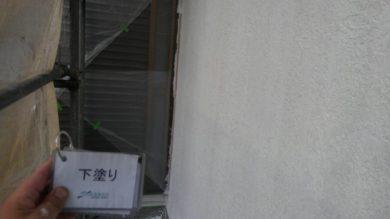 奈良北葛城郡上牧町K様邸 外壁塗装・ベランダ防水工事 外壁塗装下塗り