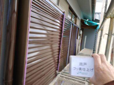 奈良香芝市F様 外壁塗装工事 雨戸フッ素仕上げ