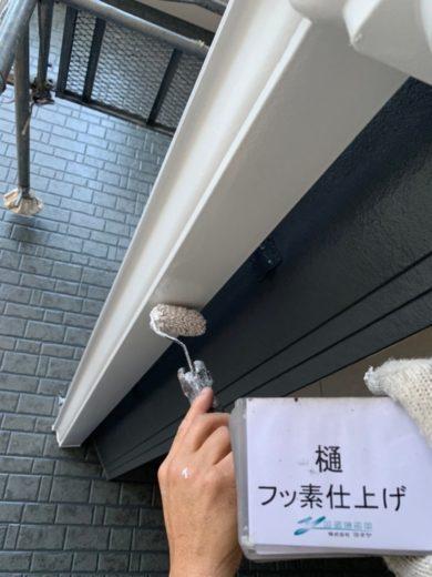 奈良生駒市N様 外壁塗装・防水工事 樋フッ素仕上げ