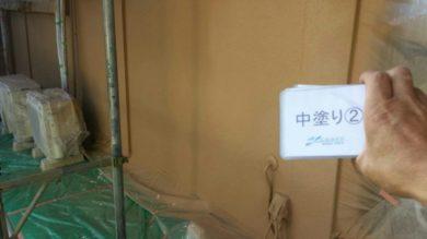奈良香芝市F様 外壁塗装・外塀塗装 外壁塗装中塗り2回目