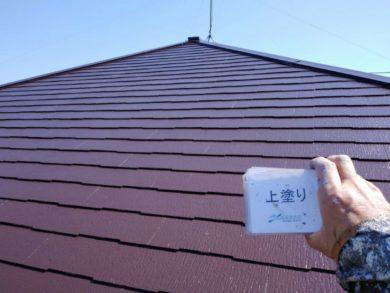 奈良香芝市S様 外壁塗装・屋根塗装 屋根塗装 上塗り