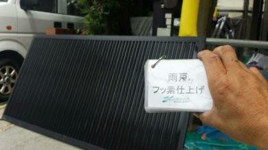 奈良大和高田市Y様 外壁塗装・屋根塗装・ベランダ防水工事 雨戸フッ素仕上げ
