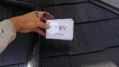 奈良桜井市N様 外壁塗装・屋根塗装 屋根塗装下塗り1回目