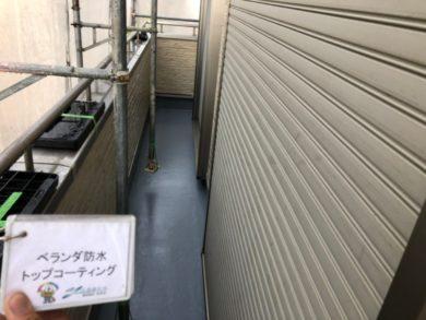 奈良大和郡山市N様邸 外壁塗装・ベランダ防水工事 ベランダ防水トップコーティング
