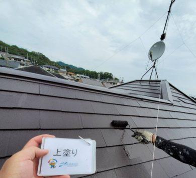 奈良生駒郡三郷町T様邸 外壁塗装・屋根塗装・ベランダ防水工事 屋根塗装上塗り