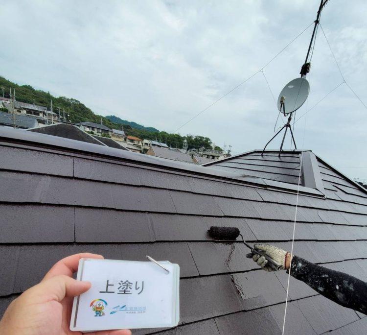 奈良の香芝市の株式会社ヨネヤの外壁塗装と屋根塗装のスレート屋根