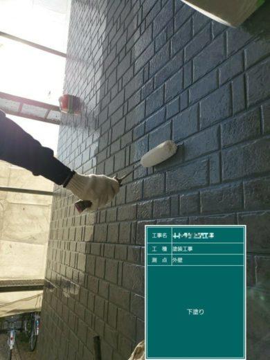 奈良生駒市N様 外壁塗装・防水工事 外壁塗装下塗り
