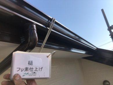 奈良香芝市N様 外壁塗装・屋根塗装・防水工事 樋フッ素仕上げ