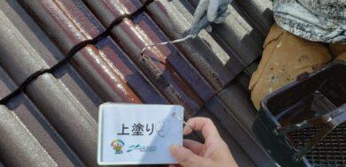 奈良北葛城郡上牧町H様 外壁塗装・屋根塗装・防水工事 屋根塗装上塗り