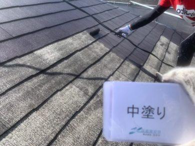 奈良生駒郡平群町K様邸 外壁塗装・屋根塗装 屋根塗装中塗り