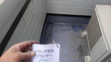 奈良・奈良市M様 外壁塗装・防水工事 ベランダ防水プライマー