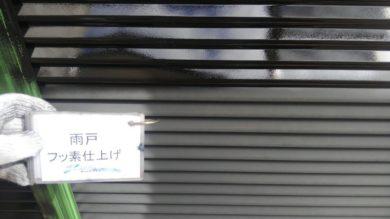 奈良葛城市M様邸 外壁塗装・屋根塗装・ベランダ防水工事 雨戸フッ素仕上げ