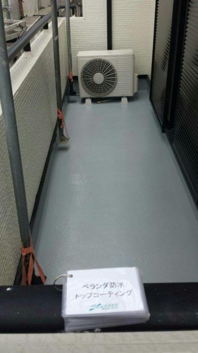奈良大和高田市Y様 外壁塗装・屋根塗装・ベランダ防水工事 ベランダ防水トップコーティング