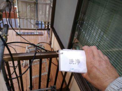 奈良・北葛城郡王寺町K様 外壁塗装・屋根塗装 洗浄
