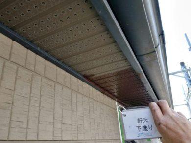 奈良香芝市S様 外壁塗装・屋根塗装 軒天 下塗り