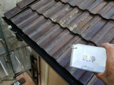 奈良・北葛城郡王寺町K様 外壁塗装・屋根塗装 屋根部の塗装 洗浄