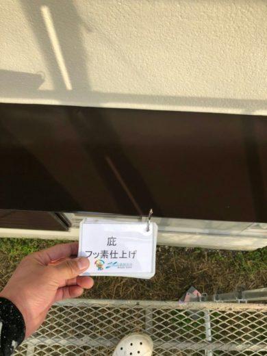 奈良北葛城郡河合町Y様 外壁塗装・その他の工事 庇フッ素仕上げ