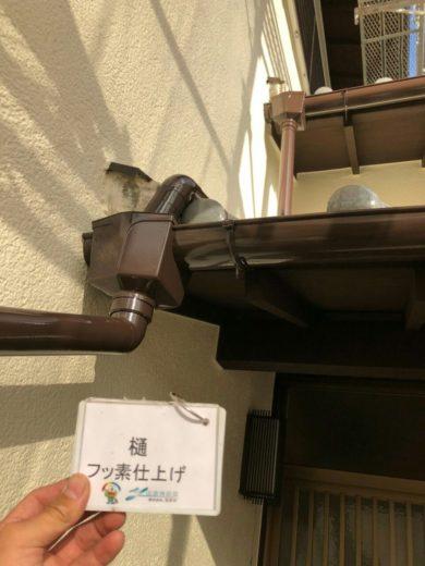 奈良北葛城郡河合町Y様 外壁塗装・その他の工事 樋フッ素仕上げ