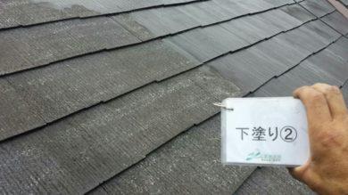 奈良香芝市K様 外壁塗装・屋根塗装・ベランダ防水工事 屋根塗装下塗り2回目