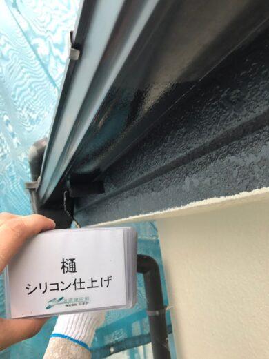 奈良香芝市Y様 外壁塗装・屋根塗装・防水工事 樋シリコン仕上げ
