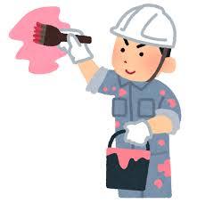 奈良の香芝市の株式会社ヨネヤの外壁塗装と屋根塗装の塗装職人のイラスト