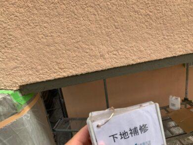 奈良北葛城郡王寺町S様邸 外壁塗装・防水工事 下地補修