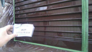 奈良香芝市M様 外壁塗装工事 雨戸 シリコン仕上げ