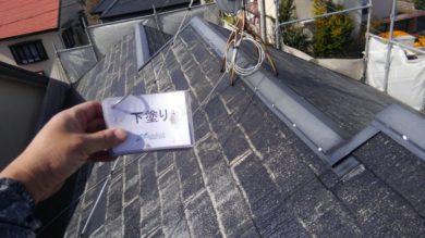 奈良大和高田市N様 外壁塗装・屋根塗装工事 屋根塗装 下塗り