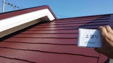 奈良奈良市I様邸 外壁塗装・屋根塗装・ベランダ防水工事 屋根塗装上塗り