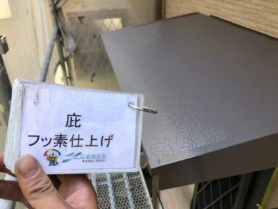 奈良奈良市U様邸 外壁塗装・屋根塗装・ベランダ防水工事 庇フッ素仕上げ