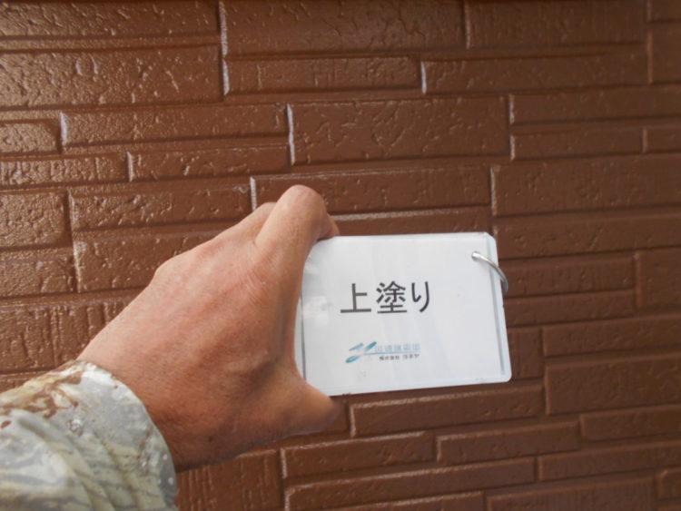 奈良の香芝市の株式会社ヨネヤの外壁塗装と屋根塗装の上塗り