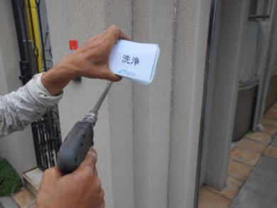 奈良北葛城郡広陵町U様邸 外壁塗装・ベランダ防水・外塀塗装工事 高圧洗浄